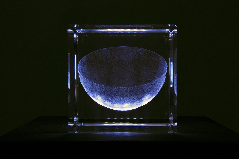 Reliquie Astrali